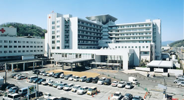 Japanese Red Cross Society — Fukui Red Cross Hospital