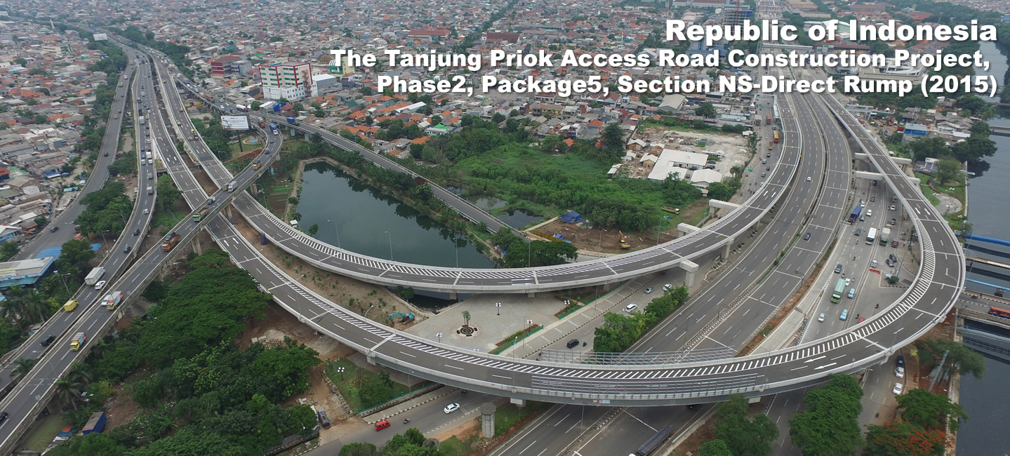 Republic of Indonesia : The Tanjung Priok Access Road Construction Project, Phase2, Package5, Section NS-Direct Rump