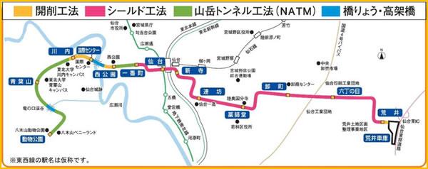 https://www.tobishima.co.jp/shared/img/result/civil_train/img_sendai-touzailine01.jpg